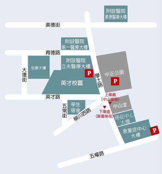 高鐵免費快捷專車時刻表與接駁位置 (點圖放大)