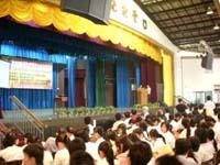 2007馬來西亞教育展麻坡中化中學禮堂開幕儀式