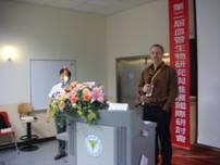 �M�D�t���G Prof. Janssen, L �]Canada�^