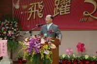 台中市胡志強市長致祝賀詞