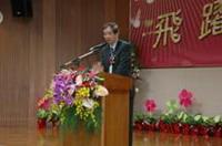 李遠哲榮譽院長特別演講