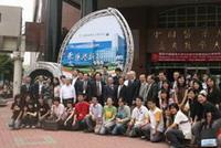 2008亞太藥學新知研討會大合照