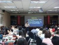 專題演講—國立陽明大學公共衛生研究所 郭英調 副教授(針對臨床研究與人體試驗倫理議題,課程中互動討論熱烈)