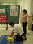 CPR技術測驗考試