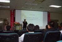 中原大學吳肇銘教授蒞校演講「服務學習課程設計」
