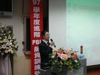 來賓致詞—上海中醫藥大學教務處 林 勳 副處長