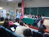 PBL小組討論示範:教師培育暨發展中心 關超然 教授兼主任