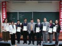 上海中醫藥大學來賓合影