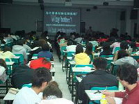 11月25日北港分部學生PBL認知營,專題演講:CFD 關超然 主任