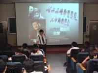 11月26日牙醫學系學生PBL認知營