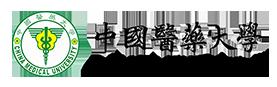 中國醫藥大學Logo