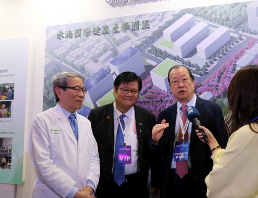 """「China Medical University & Healthcare System Shine in the """"2020 BIO Asia-Taiwan""""」新聞封面圖"""