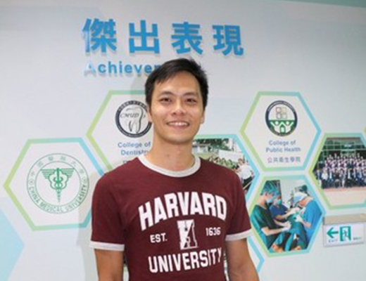 「Positive News for Obesity and Diabetes Patients! CMU Dr. Chih-Hao Wang's Research Findings Published in the journal Science Translational Medicine」新聞封面圖