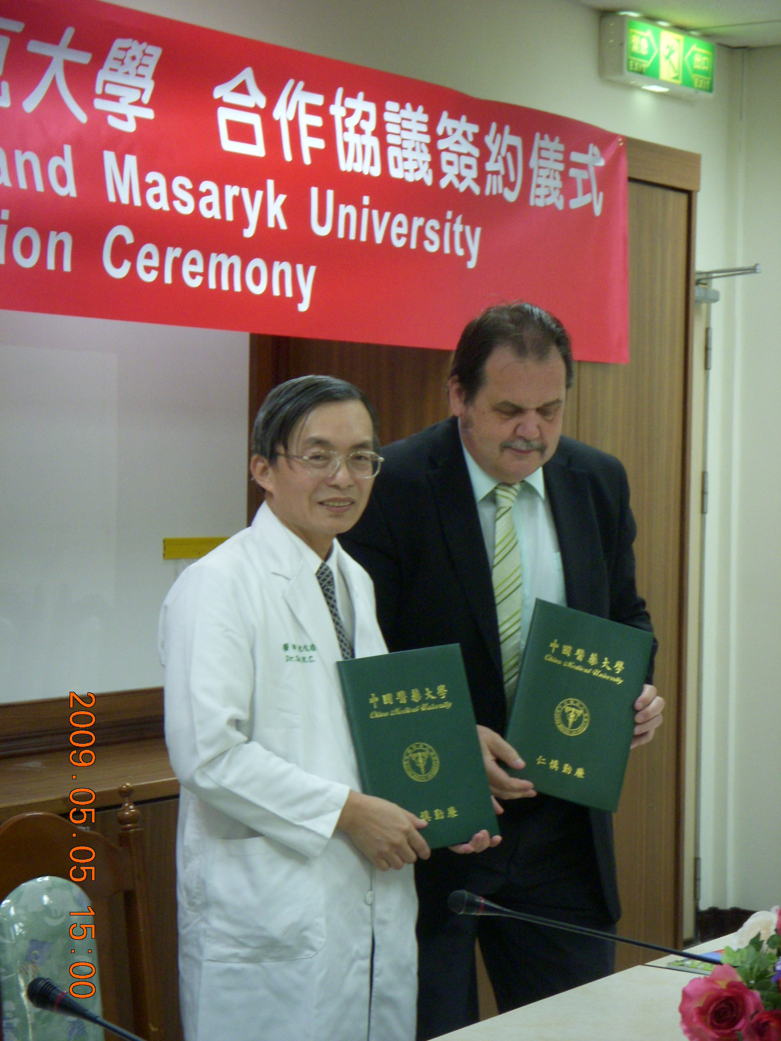 Prof. Wu-Chung Shen signed MOU with the Dean of College of Medicine of Masaryk  University.