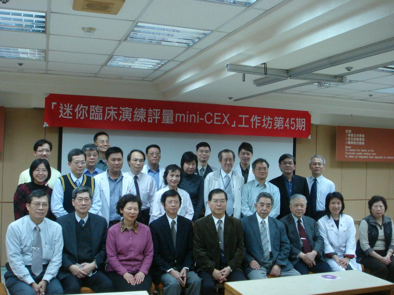 中國醫大衍生企業─醫教諮詢公司致力推廣台灣版「迷你臨床演練評量」提升國內臨床教學及醫療品質