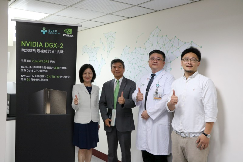 (from the left) Manager Eunice Chiu, Vice-president Fuu-Jen Tsai, Doctor Yao-Chung Wu, and Professor Tzung-Chi Huang
