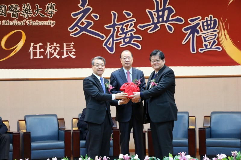 Chairman Chang-Hai Tsai Hosted the Inauguration Ceremony