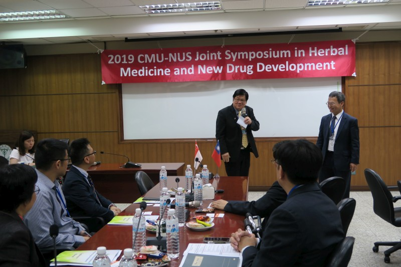 President Mien-Chie Hung of China Medical University delivered his opening remarks