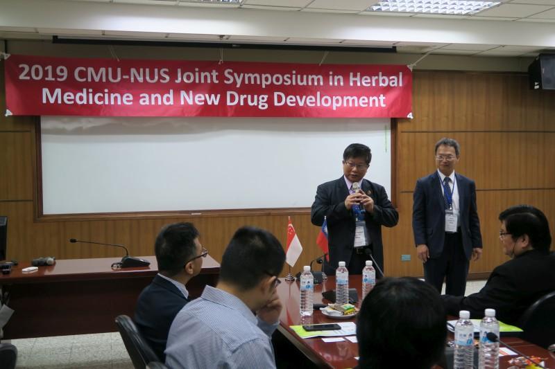 Vice President Lu-Hai Wang of China Medical University giving his remarks