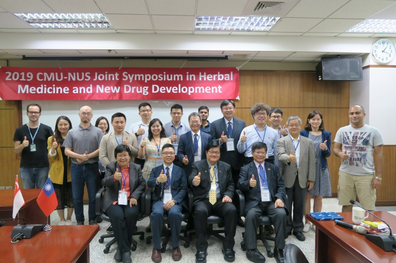 China Medical University hosted 2019 CMU-NUS Joint Symposium in Herbal Medicine and New Drug Development