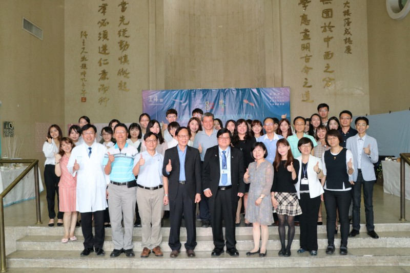 Students and Faculties in the Open Ceremony