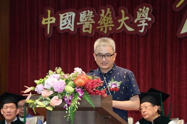 Mr. Ethan Tu