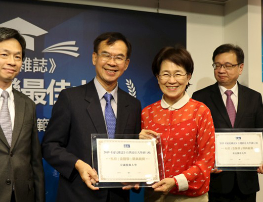 「China Medical University Ranked the 2nd Best Private University by Global Views Monthly」新聞封面圖