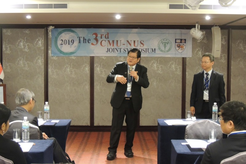 President Mien-Chie Hung giving his opening remarks