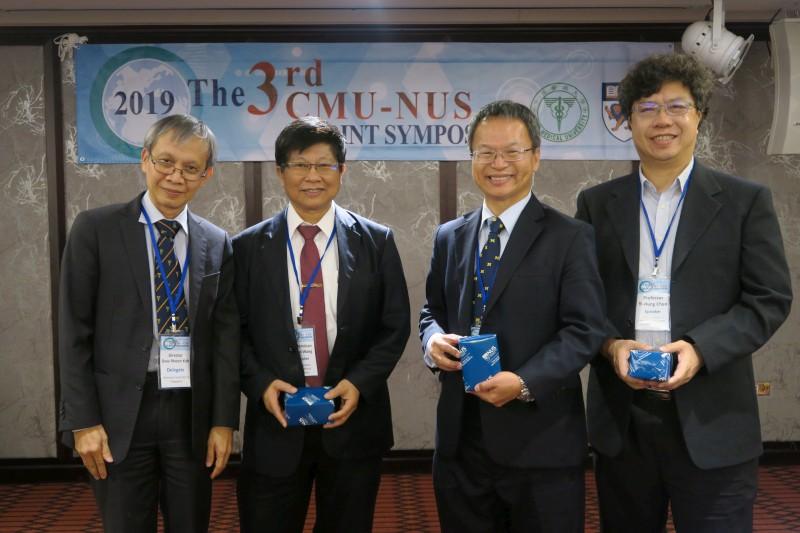 Director Dow Rhoon Koh, Vice-President Lu-Hai Wang, Dean Liang-Yo Yang, and Associate Dean Yi-Hung Chen