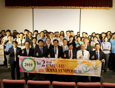 「China Medical University and Hokkaido University Held The 2nd CMU-HU Joint Symposium」新聞封面圖