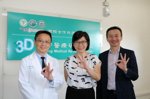 Professors of the 3D Printing Medical Center