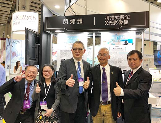 「Dean Lih-Jyh Fuh of CMU College of Dentistry and His Cross-university Team Received National Innovation Award for Developing Dental X-Ray for Reconstruction Technology」新聞封面圖