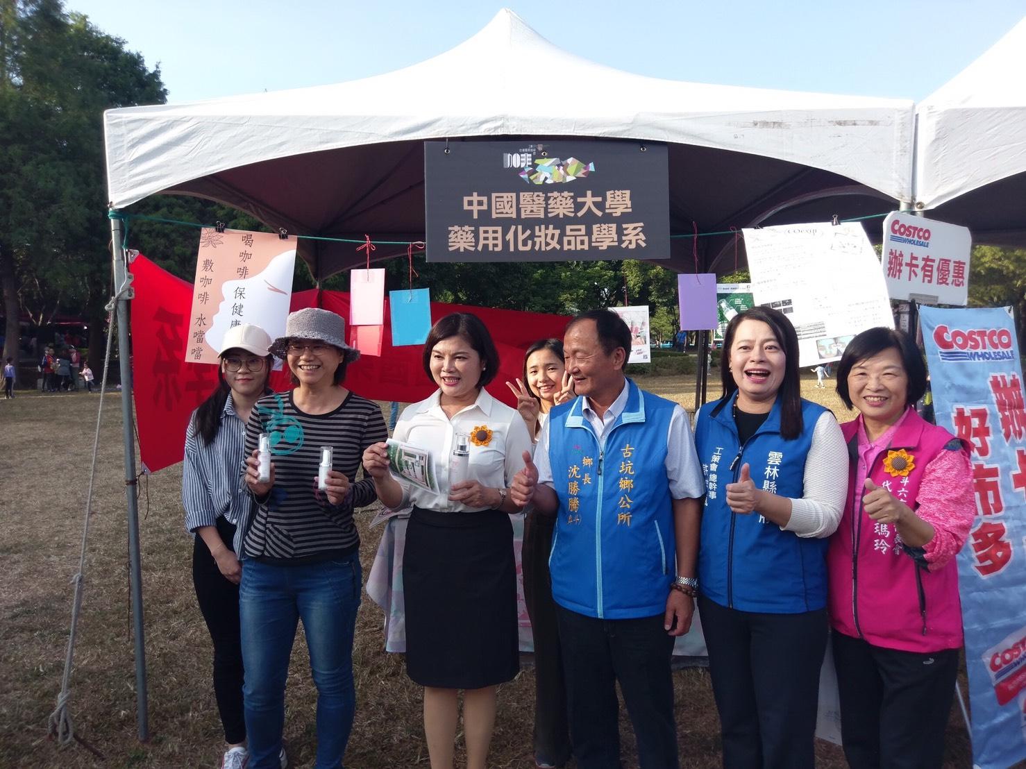 Ms. Li-Shang Chang,MagistrateofYunlin County, visiting the booth of Coexist