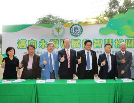 """「""""Better Life, Better World"""" China-Asia Associate University Dedicates to Become a Sustainable Campus and Fulfill Social Responsibilities」新聞封面圖"""