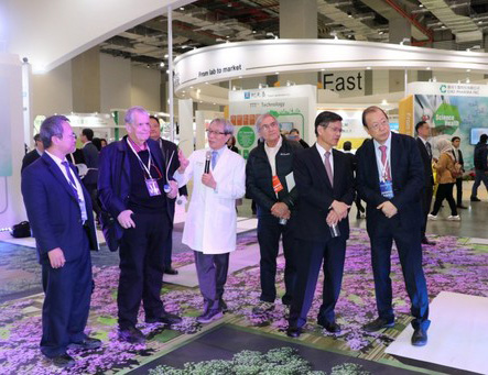 """「""""Lead Cutting-Edge Care, Master Future Health"""" China Medical University and Healthcare System in the 2019 Taiwan Healthcare+ Expo」新聞封面圖"""