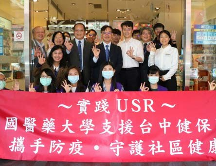 「Protect the Health of the Community: CMU Students Supported Pharmacies and Helped with Mask Distribution」新聞封面圖