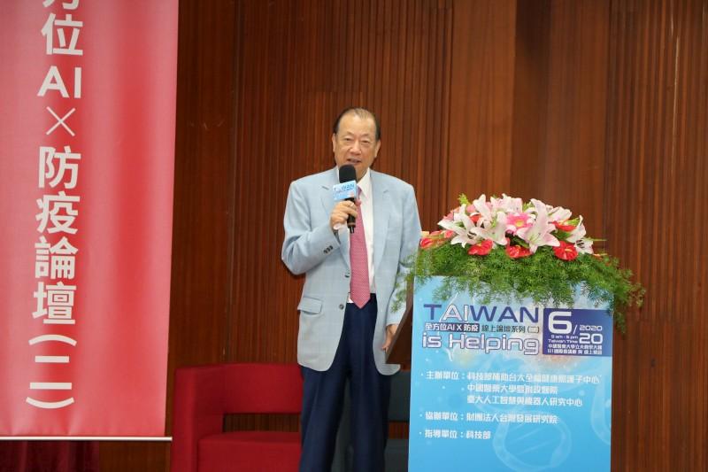 Chairman Chang-Hai Tsai