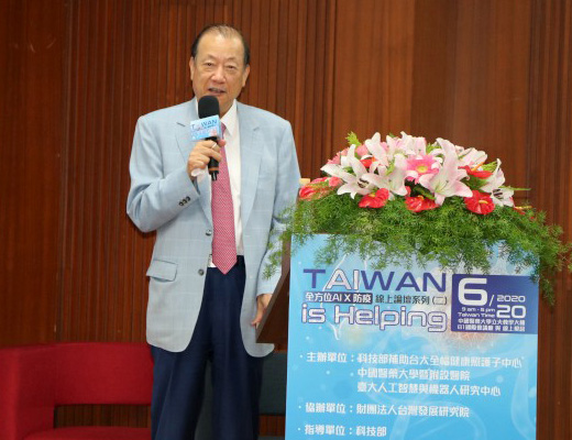 """「CMU and NTU AIROBO Held the 2nd """"Taiwan is Helping: AI x Pandemic Prevention Online Forum""""」新聞封面圖"""