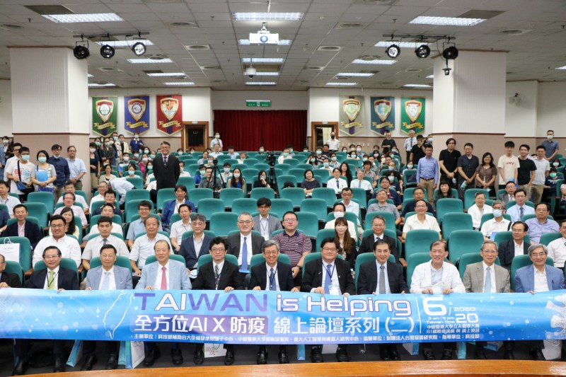 """""""Taiwan is Helping: AI x Pandemic Prevention Online Forum"""""""