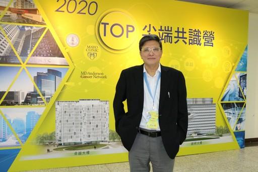 Professor Shih-Chieh Hung