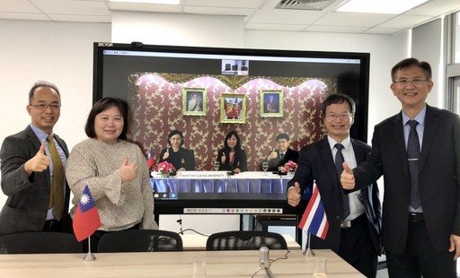 CMU and Mae Fah Luang University signed MoU through a virtual meeting