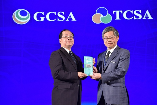 Superintendent Hsi-Chin Wu in the Award Ceremony