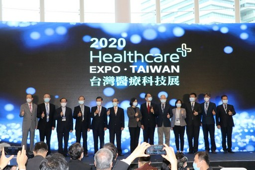 The Opening Ceremony of 2020 Taiwan Healthcare+ Expo