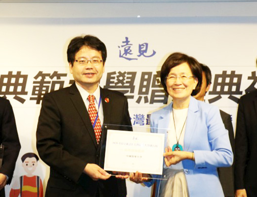 「China Medical University: 2nd Best Private University in Taiwan University Performance Evaluation by Global Views Monthly」新聞封面圖