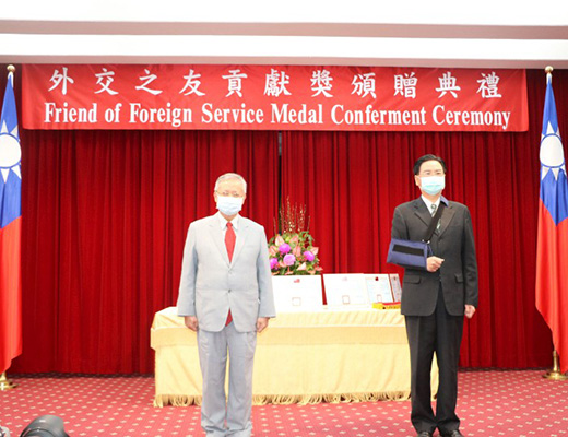 "「CMU Professor Jaung-Geng Lin Received the ""Friend of Foreign Service Medal"" from Ministry of Foreign Affairs for His Contribution in Promoting Chinese Medicine and Acupuncture」新聞封面圖"