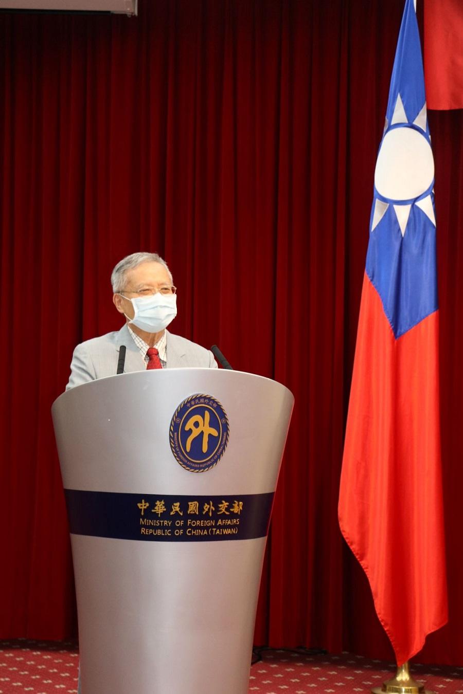 Professor Jaung-Geng Lin