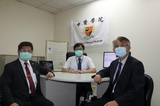 Vice-President Lu-Hai Wang, Dean Mao-Feng Sun, and Associate Dean Hung-Rong Yen Host the Opening of the Course