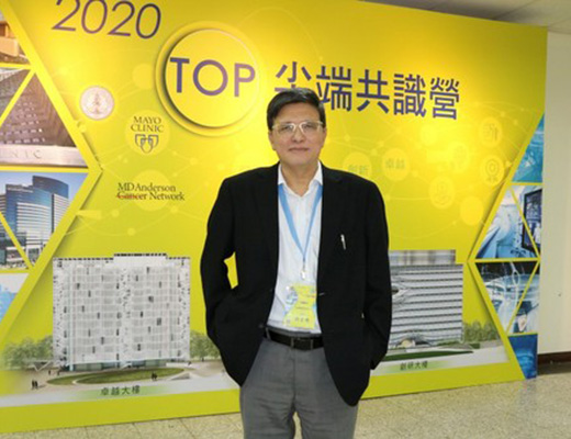 「CMU Professor Shih-Chieh Hung Received the 16th Excellent Medicine Technology Award」新聞封面圖